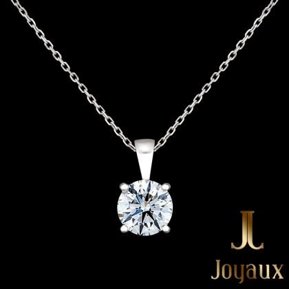 Single Stone Diamond Pendant in 18k White Gold