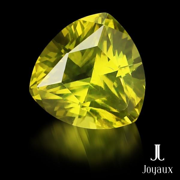 Vivid Yellowish-Green Peridot 2,65ct.