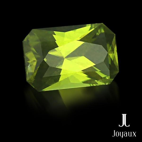 Yellowish-Green Peridot 2,71ct.