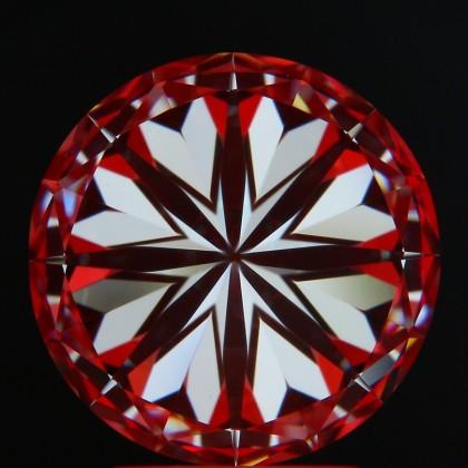 Бриллиант 0,17 карат - цена за камень